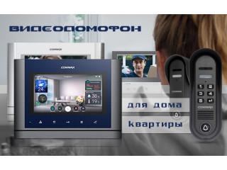 Как правильно выбрать видеодомофон для квартиры или дома?