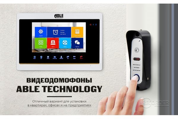 Купить видеодомофон Able Technology