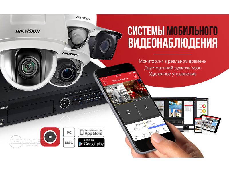 Системы мобильного видеонаблюдения