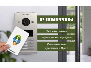 Установка IP-домофона в г. Калуш