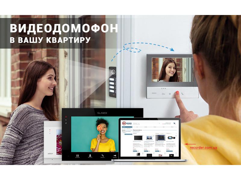 Как подобрать видеодомофон для квартиры