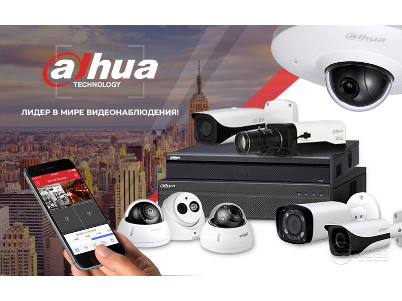 Купить видеокамеры Dahua
