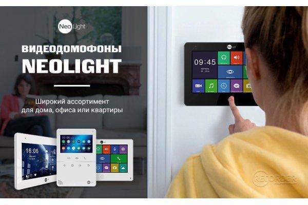 Купить видеодомофон Neolight