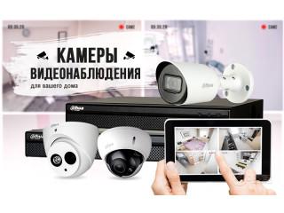 Купить камеры видеонаблюдения для дома