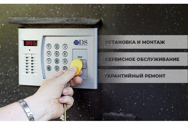 Где заказать установку домофона в г. Ивано-Франковск
