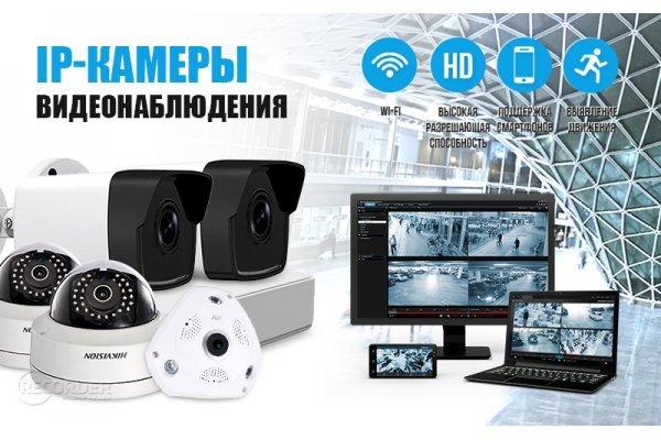 Преимущества IP-видеокамер