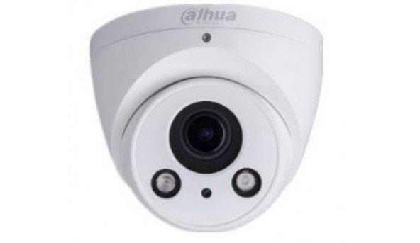 2 МП WDR IP видеокамера DAHUA DH-IPC-HDW2220RP-с-S2-EZIP (IPC-T2A20P-С)