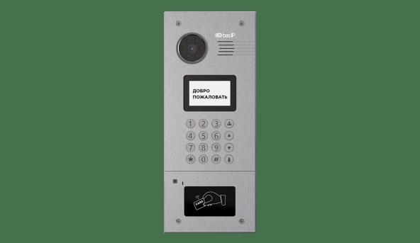 Багатоабонентська визивна панель BAS-IP AA-05EH SILVER / AA-05MH SILVER
