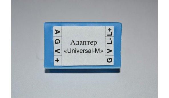 """Адаптер """"Universal-M"""""""