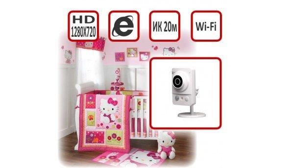 IP для помещения 1