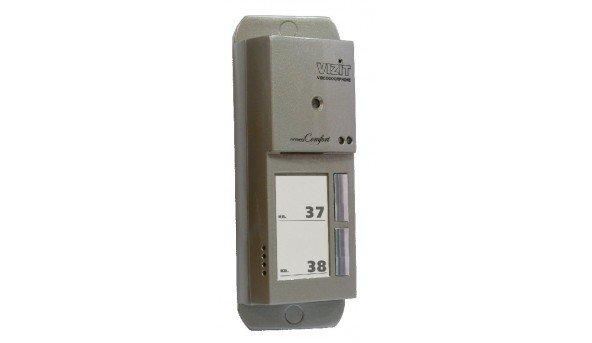 Блок виклику домофона Vizit БВД-405CP-2