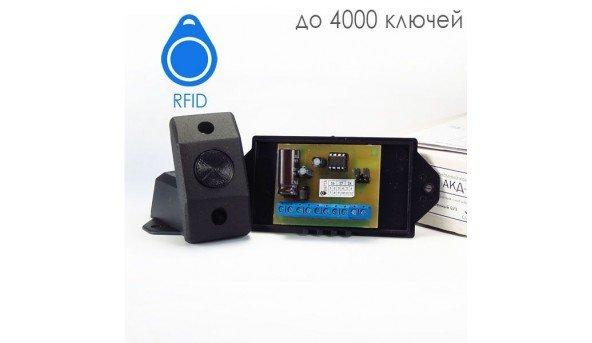 Комплект КД Варта АКД-4000Р