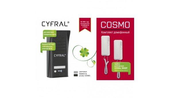Вызывная панель Cyfral Cosmo R1 (Комплект)