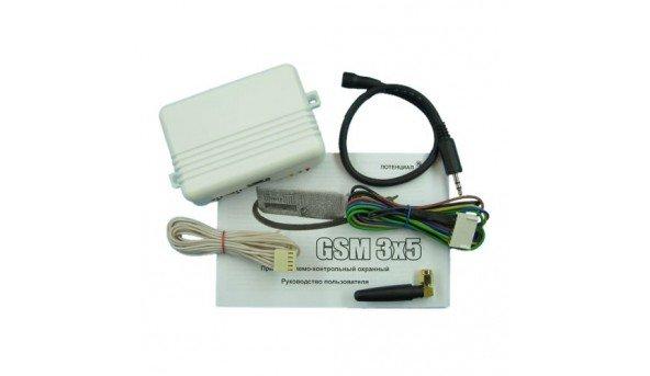 GSM сигналізація 3x5
