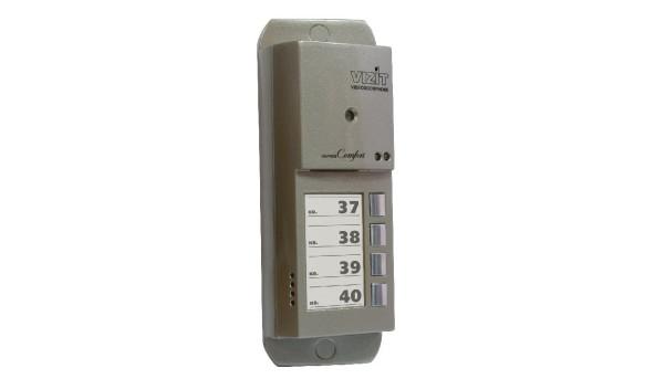 Блок виклику БВД-405CP-4