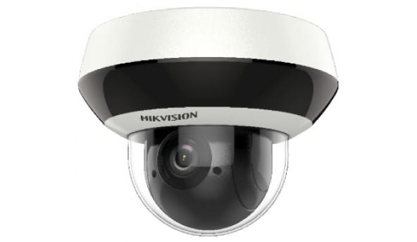 DS-2DE2A204IW-DE3(2.8-12mm)( C) 2Мп IP PTZ видеокамера Hikvision c ИК подсветкой