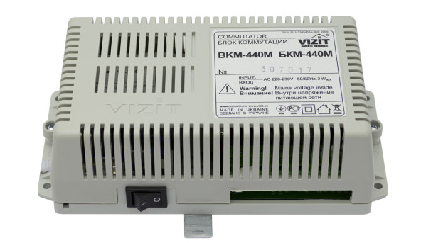 Блок комутації та живлення домофона БКМ-440M