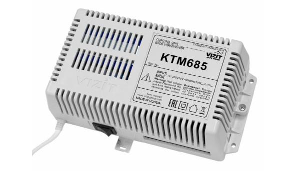 Блок керування контролера ключів КТМ-685