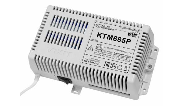 Блок керування контролера ключів КТМ 685P