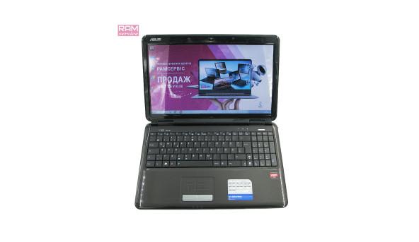 """Ноутбук Asus K51A, 15.6"""", AMD Athlon X2 QL-65, 4 GB RAM, 320 GB HDD, ATI Radeon HD 3200, Windows 7, Б/В"""