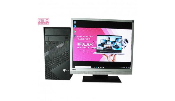 Системний блок Qube Hardware Solutions, AMD Athlon X4 840, DDR3 8Gb, HDD 1Tb, NVIDIA GeForce GT730, Windows 10, Б/В