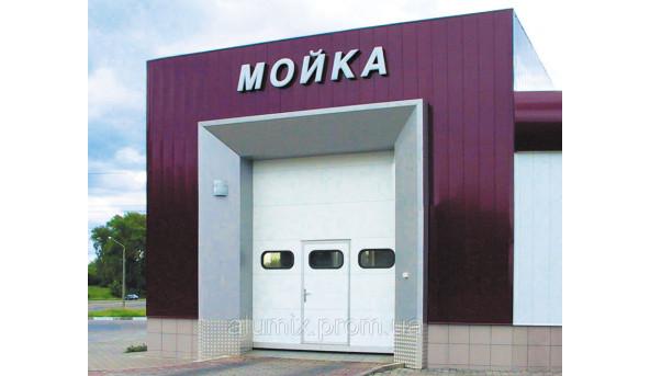 Промышленные гаражные ворота Alutech ProTrend 3000х3000 мм