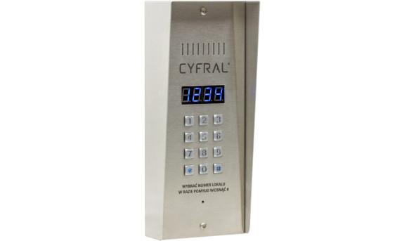 Cyfral PC 3000 RFID
