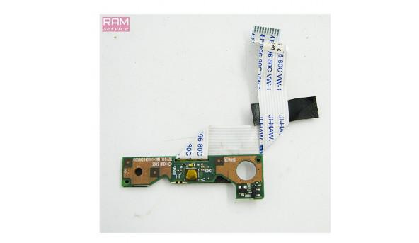 Кнопка включення для ноутбука HP 620, 625 6050A2343201 6050A2343201, Б/В, В хорошому стані, без пошкоджень