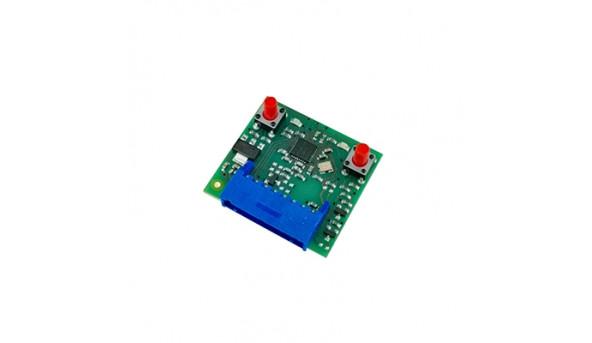 Приемник встраиваемый 2-канальный Roger Technology H93/RX20A/I (50 пультов)