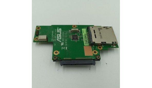 Картрідер для Asus X5DIP, б/в