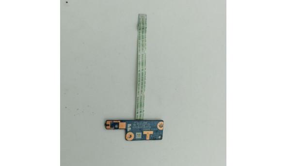 Кнопка включення, для ноутбука Lenovo G50-30, G50-45, G50-70, NS-A273 rev:1.0, NBX00019V00, б/в, без пошкоджень