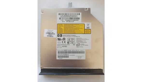 DVD привод AD-7561S для HP Presario CQ71, б/у