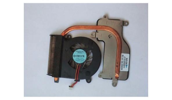 Система охолодження, термотрубка + вентилятор, для ноутбука Samsung NC20, NP-NC20, ba31-00080a, ba62-00481a, 000g025101, mcf-925am05-10, б/в, протестовані, робочі,  Продається все разом
