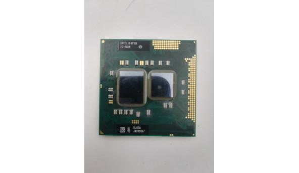 Процесор для ноутбука Intel Core i5 460M SLBZW 2.53GHz/3M/35W Socket G1