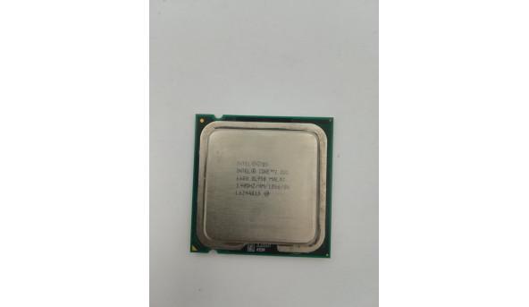 Процесор Intel Core2 Duo E6600 2.40GHz / 4M / 1066 (SL9S8) s775, tray