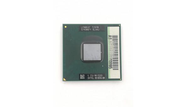 Процесор Intel Pentium T2370 (LF80537, T2370, 7815A396, SLA4J)