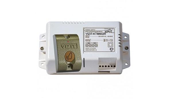 Контролер ключів VIZIT-KTM602R