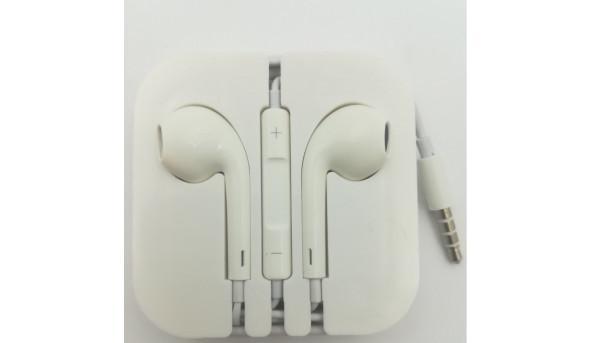 Оригінальні навушники Apple EarPods