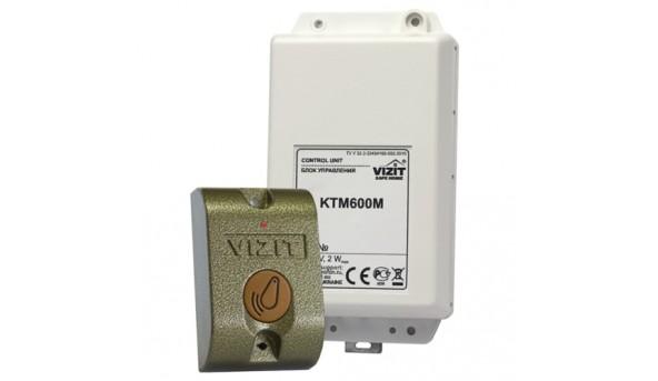 Контролер ключів VIZIT-KTM600R