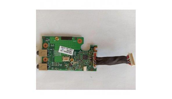 Аудіо роз'єм SPS:486250-001 для HP Compaq 6735b б/в