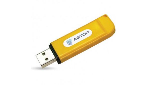 Аппаратный ключ безопасности Автор Устройство КЗИ SecureToken-337К (SecureToken-337К)