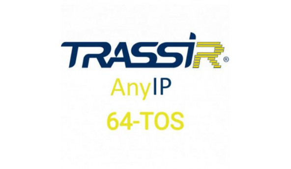Программная продукция Trassir AnyIP 64-TOS
