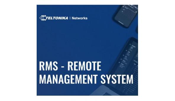 Программная продукция Teltonika RMS Server Support Service