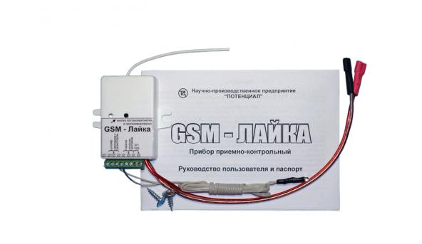 Прилад приймально-контрольний GSM-Лайка