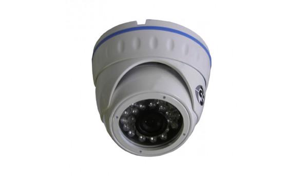 Камера відеоспостереження Atis ANVD-1MIR-20W/3,6