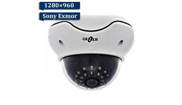 Камера відеоспостереження Gazer CI221