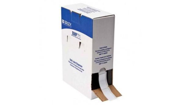 Этикетка Brady 50.8 х 25.4 1000 шт (BPTL-20-424)