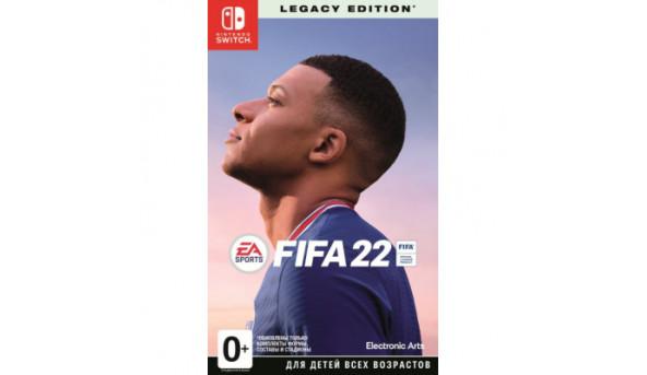 Игра Nintendo FIFA22 [Switch, Russian version] (1087906)