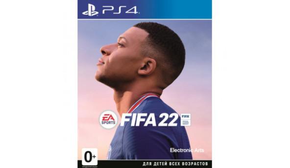 Игра Sony FIFA22 [PS4, Russian version] (1081387)
