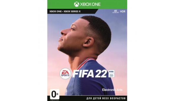 Игра Xbox FIFA22 [XBOX One, Russian version] (1081358)